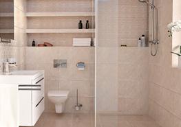 Prysznice i akcesoria